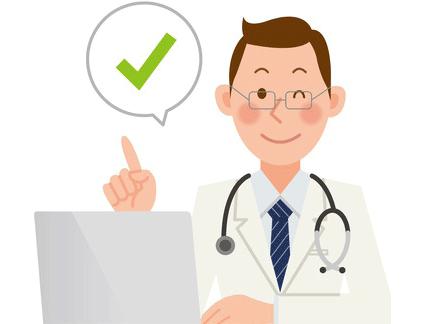 Consulta il medico in caso di dubbi